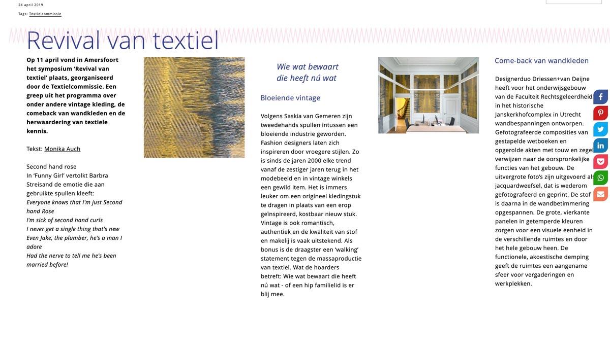textielplus driessenenvandeijne.design