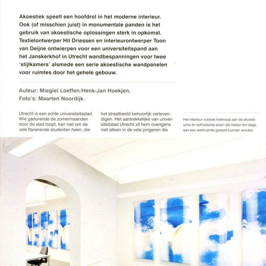monumentale akoestiek Inside information
