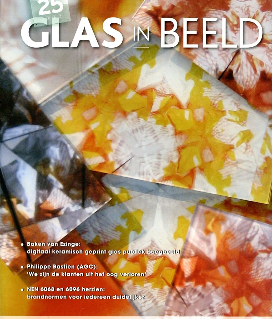 Baken van Ezinge Glas in Beeld